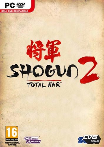 Shogun 2 Total War logo